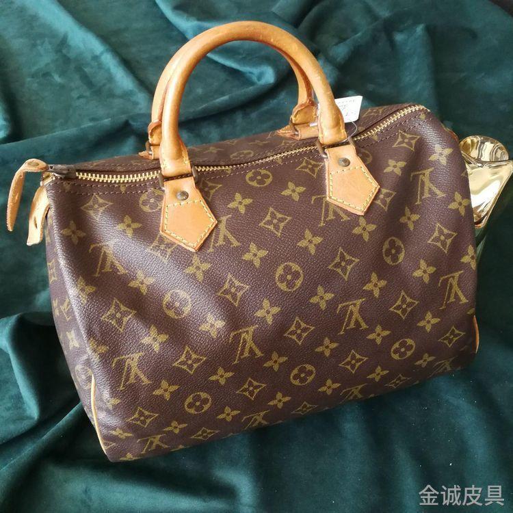 Louis Vuitton 路易·威登ST03005波士顿30老花配皮手提包细节图