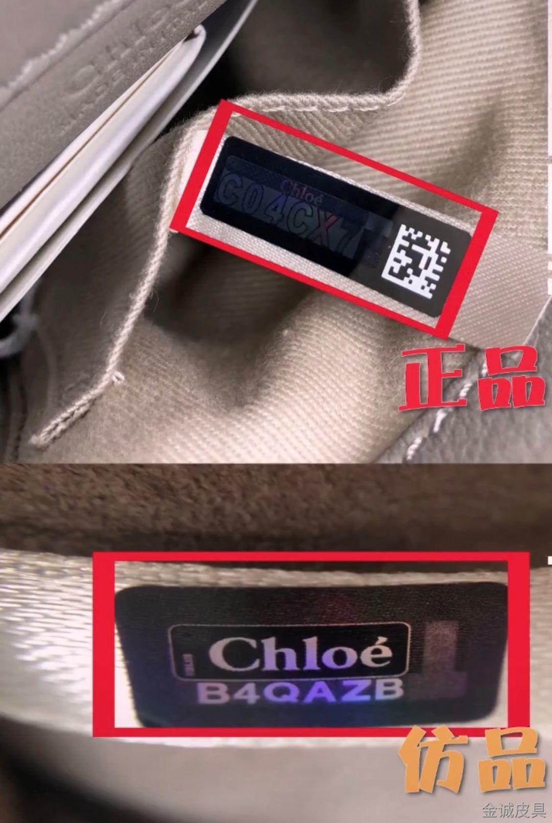 """Chloe小猪包真假鉴定,我只看了一眼就判断出来了,看""""黑标"""" 名牌真假分辨方法 第6张"""