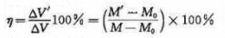 受试瓶容积残余变形率计算公式