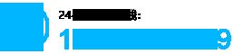 联系微信小程序开发平台