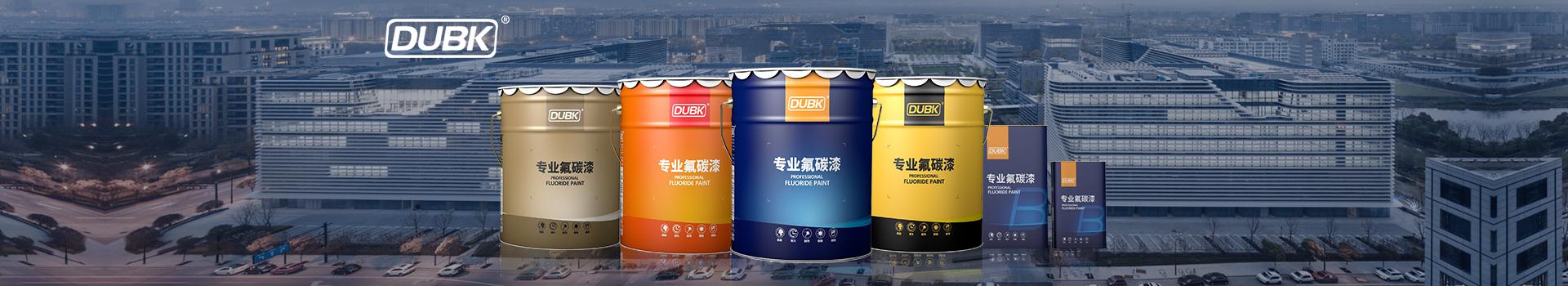 高标准氟碳漆项目必选品牌,中标率高达99%