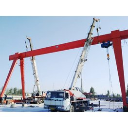 Electric Hoist Single Girder G ...