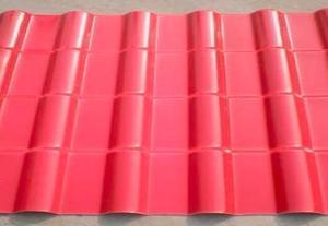 合成树脂瓦粉色