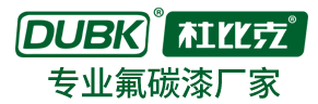氟碳罩光清漆 - 广东氟碳漆厂家