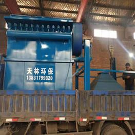 96袋单机除尘器厂家-96袋单机除尘器型号