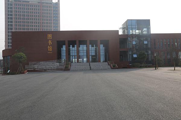 重庆卫校图书馆
