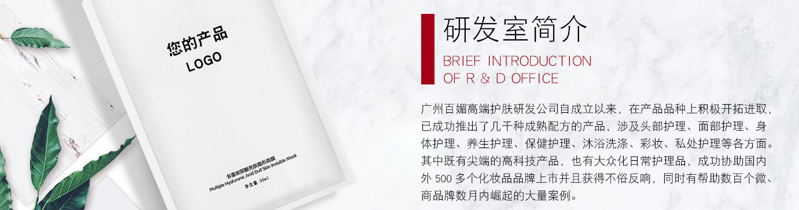 云集在广州的靠谱化妆品oem代工厂怎么找