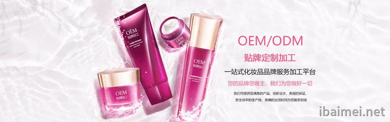 都9102年了,化妆品oem加工厂告诉你今年流行什么