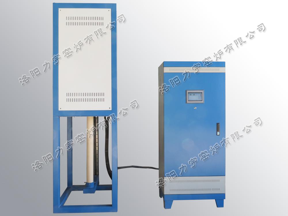 爐管升降立式管式爐LYL-17LGS