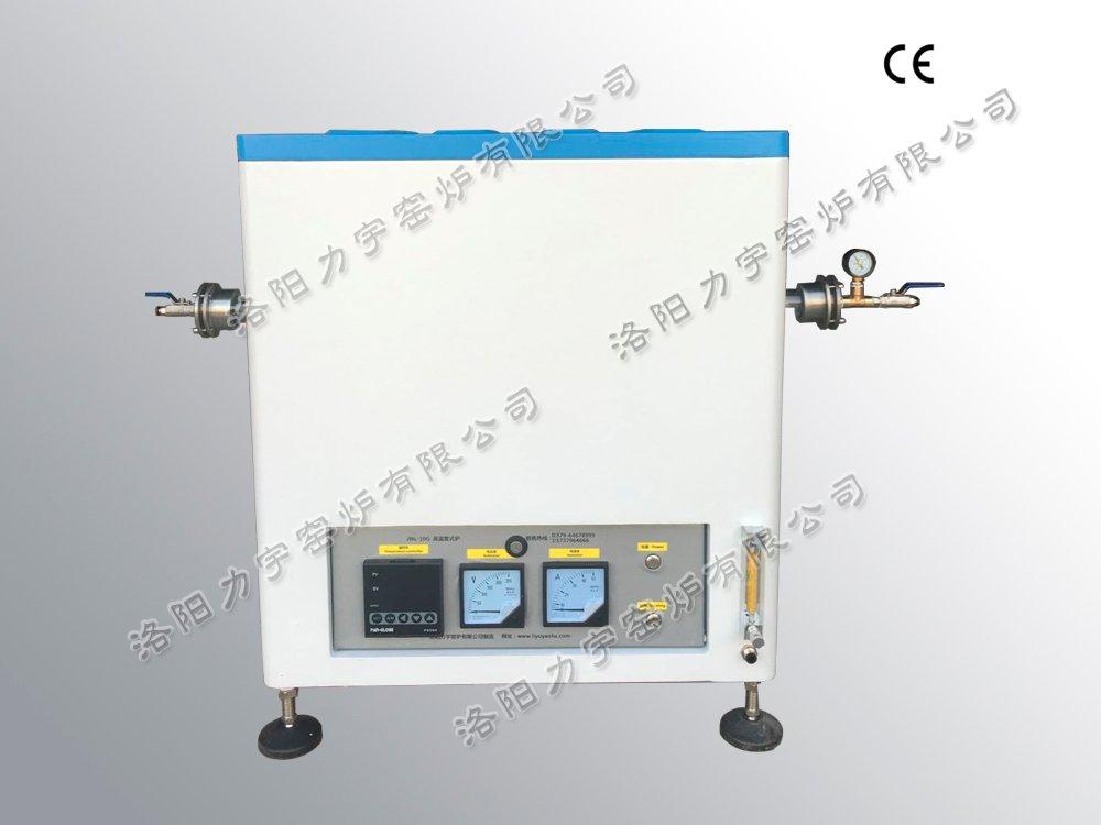 真空氣氛管式爐LYL-10G