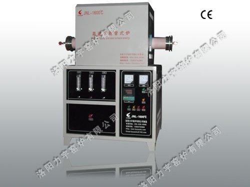 氣氛管式爐LYL-14G