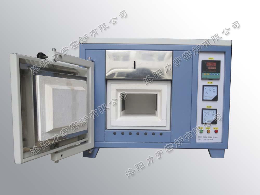 高溫箱式電阻爐 LYL-14XB