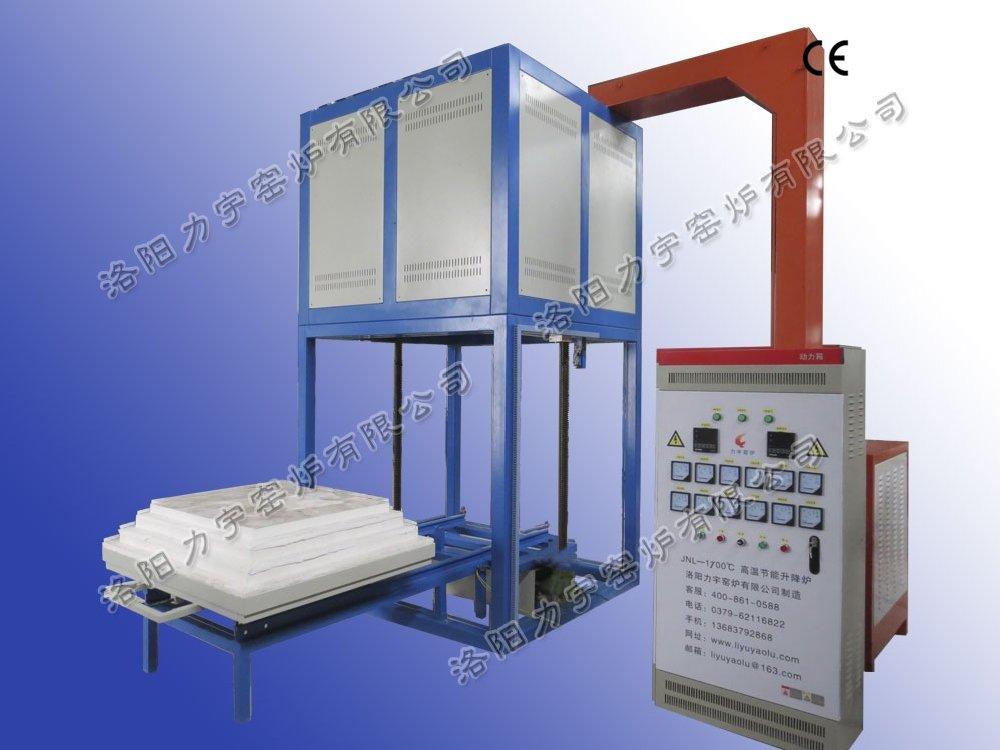 高温钟罩炉LYL-17ZC
