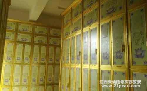 村安息堂骨灰盒存放柜的规格尺寸和报价