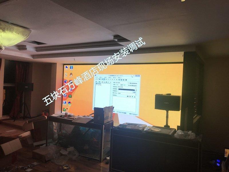 室內P2.5高清全彩顯示屏