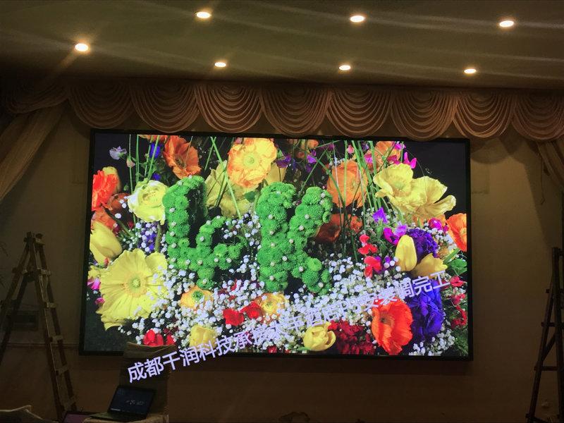 P3高清全彩顯示屏