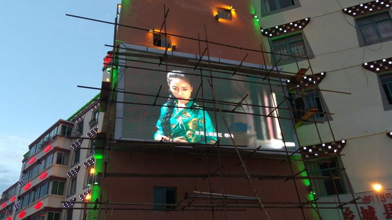 户外pt平台娱乐,户外p6显示屏,四川pt平台娱乐