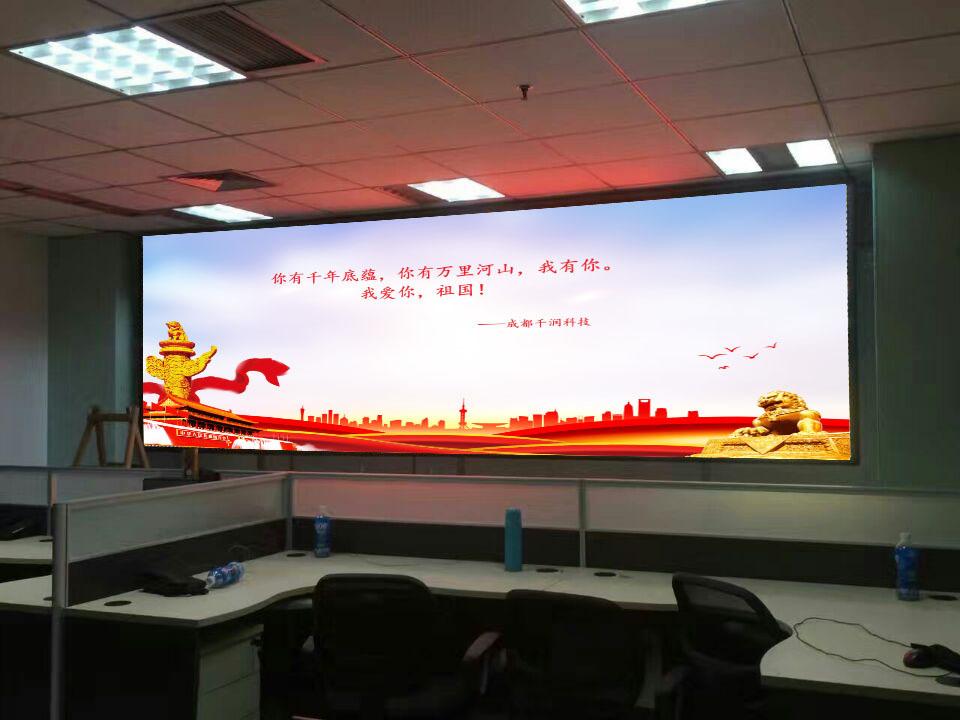 四川pt平台娱乐,成都千润科技有,pt平台娱乐