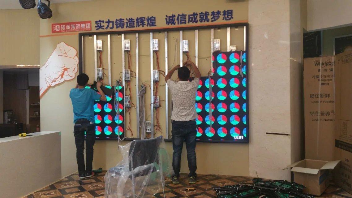 全彩P4,led顯示屏,全彩顯示屏,室內全彩顯示屏