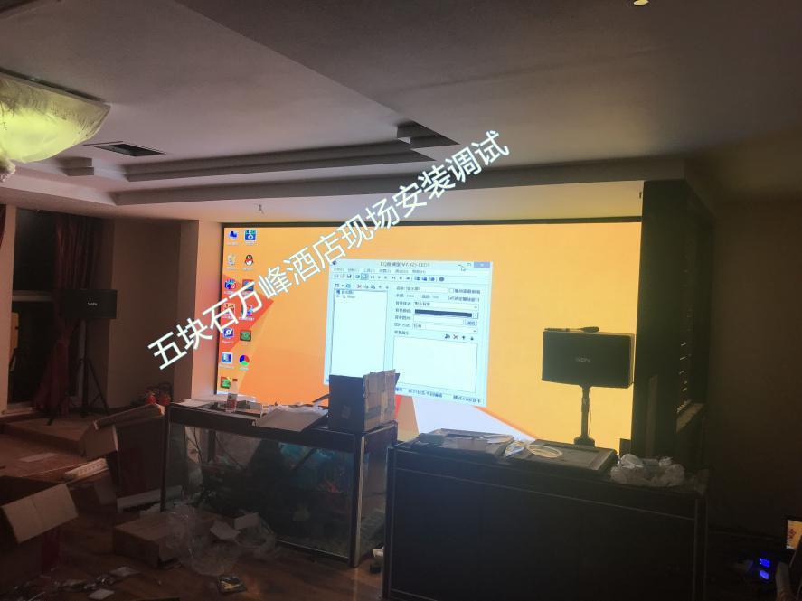 全彩P2.5,顯示屏全彩P2.5led,led顯示屏