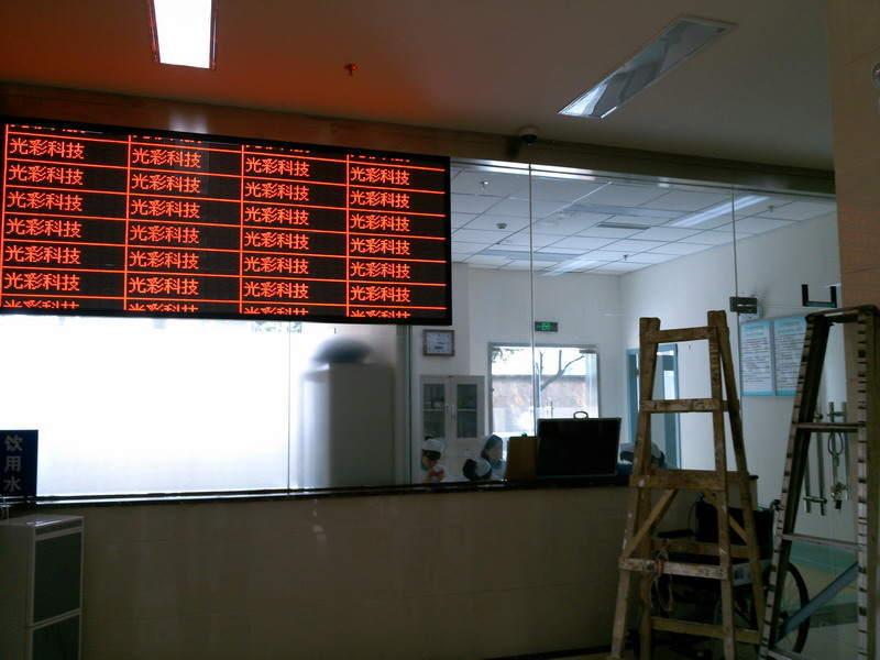 單色led電子屏,led電子屏,led顯示屏