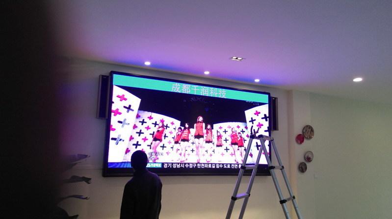 P5全彩顯示屏,P5顯示屏,led屏