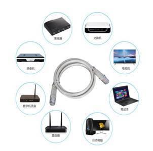 通讯信号连接线