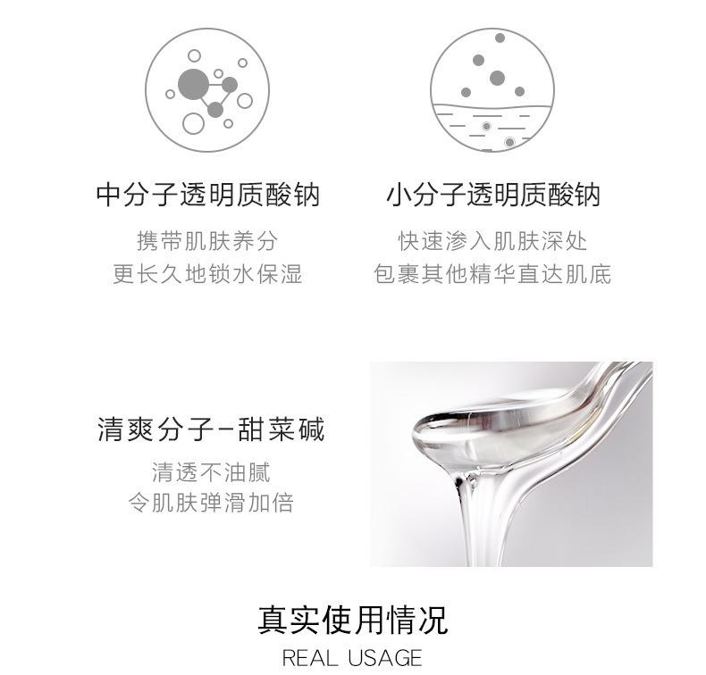 玻尿酸补水原液面膜oem