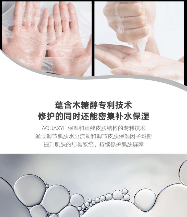 补水保湿提亮肤色舒缓多肽美容院寡肽修护面膜oem代加工