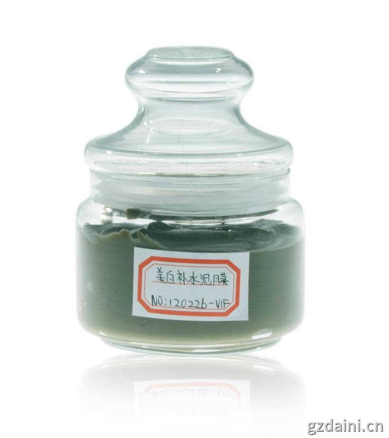 原液可以称之为精华中的精华—广州高档原液代加工厂家