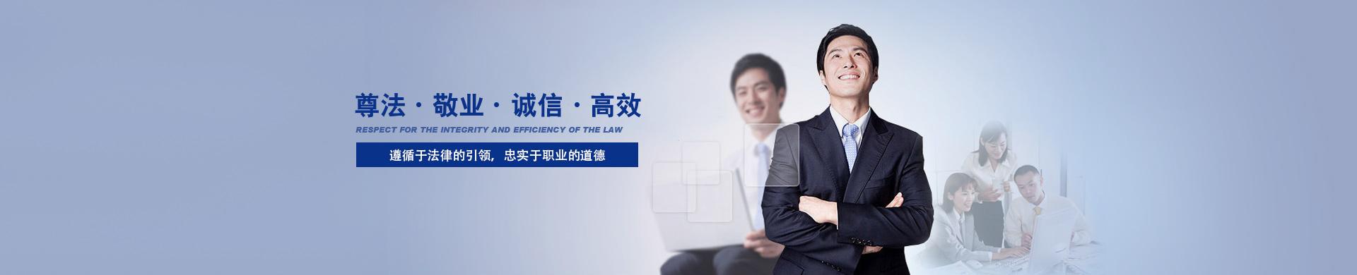 找合同律师,深圳合同律师,深圳合同纠纷律师,就选深圳合同律师网