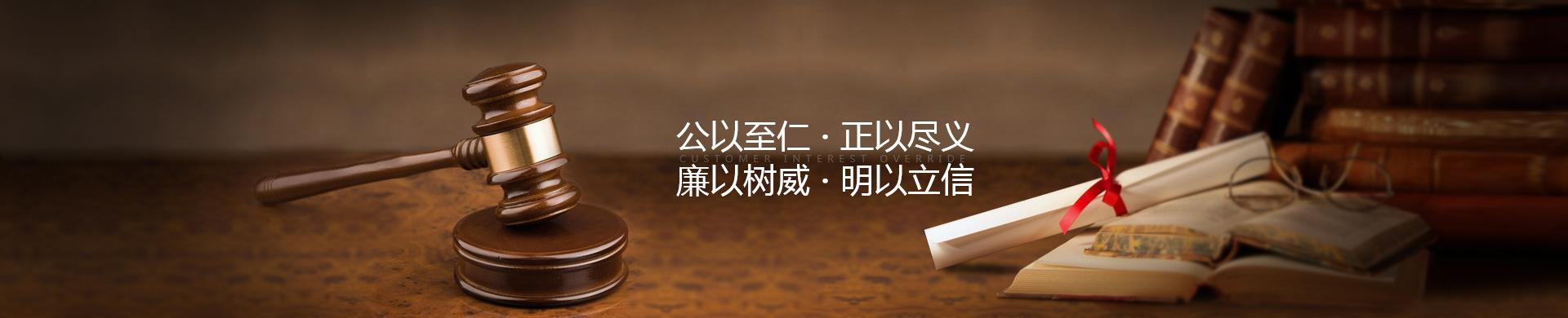 找找合同律师,深圳合同律师,深圳合同纠纷律师,就上深圳合同律师网