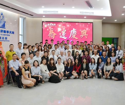 深圳房地产律师合影二