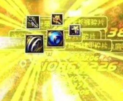 dnf公益服发布网中天王赛冠军荣耀称号属性是什么
