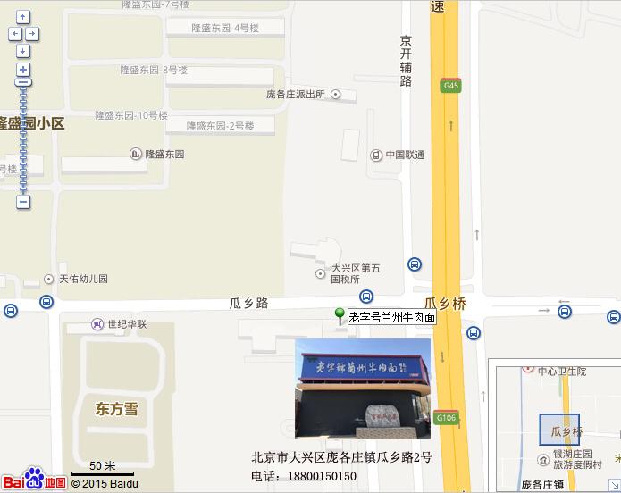 北京成家立业餐饮管理有限公司