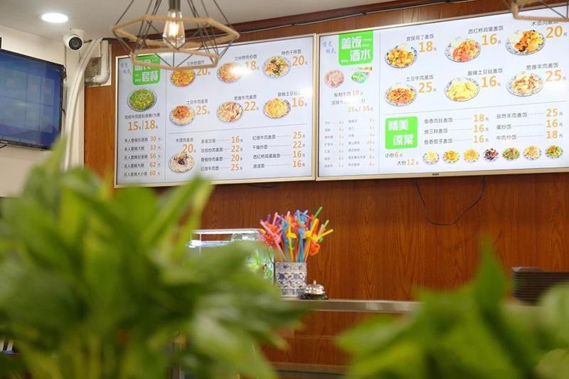 老字号兰州牛肉面(北京分店)