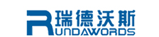 Rundawords logo