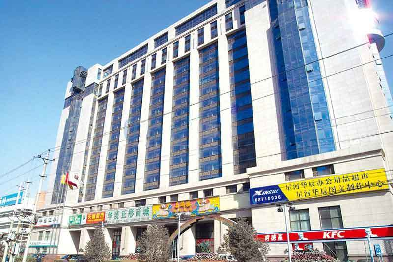 北京华澳商城