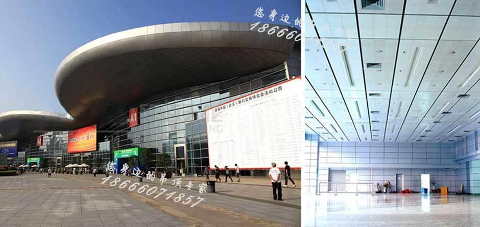 武汉国际会展中心工程细节图
