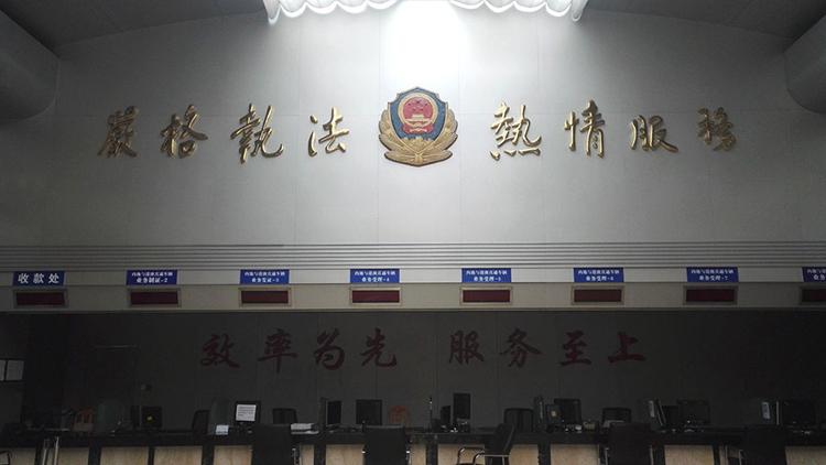 广东省公安厅交通管理局