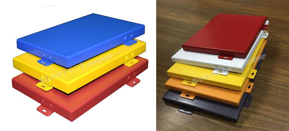 德普龙专业生产氟碳喷涂铝单板