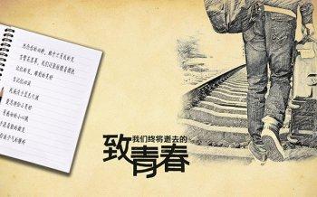 集训画室,北京集训画室,通州集训画室