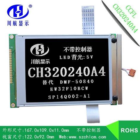 CH320240A4