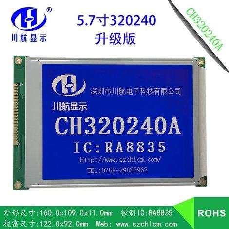 CH320240A