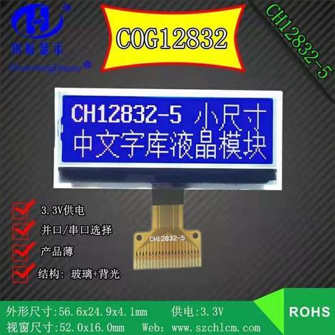 CH12832-5L