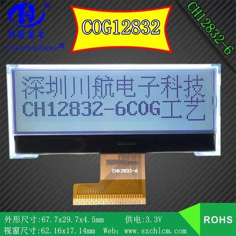 CH12832-6-L