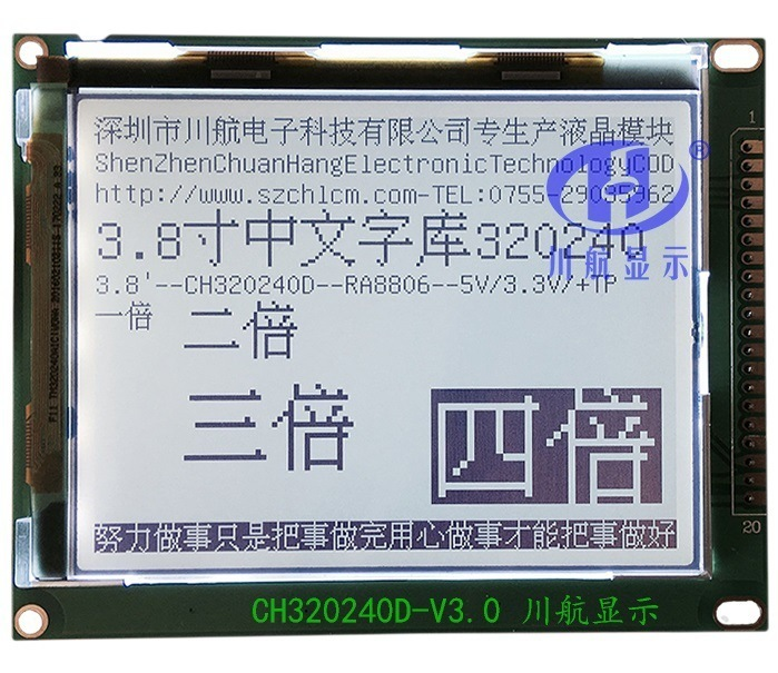 CH320240D大图灰白屏1