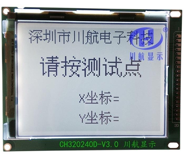 CH320240D大图灰白屏3