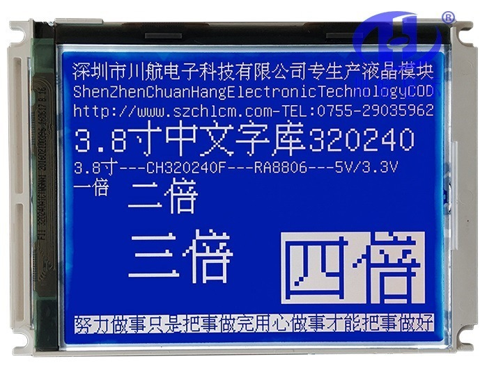 CH320240D F大图蓝屏1