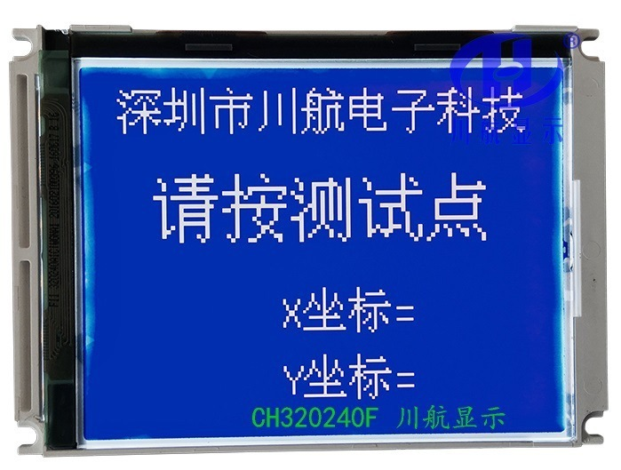 CH320240D F大图蓝屏3